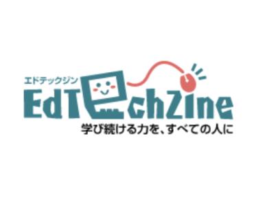 """I tried online English training – Core NEI + Blue Canoe"" [a Journalist's report]"